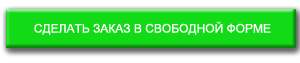 Заказать Office Communications Server